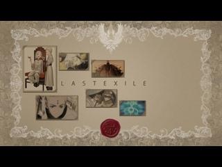 Last Exile (BD menu Vol 4) [BDrip 1280x720 x264 FLAC]