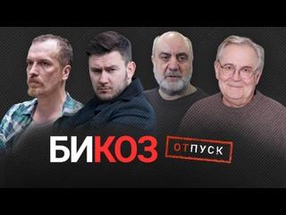 Хтонь, вампиры и расследования: три российских сериала, которые стоит посмотреть летом 2021