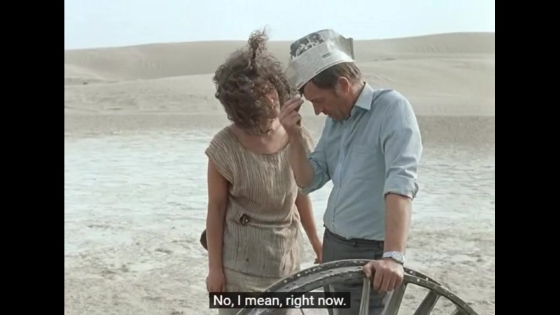 кф Кин Дза Дза реж Г Данелия 1986 фрагмент