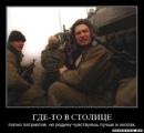 Персональный фотоальбом Александра Мищенкова