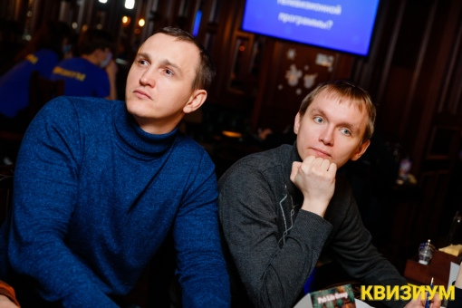 «10.01.21 (Lion's Head Pub)» фото номер 79