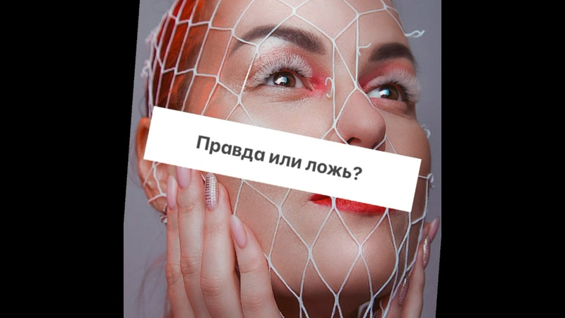 Видео от Виктории Тумашовой