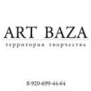 Art Baza, Тверь, Россия