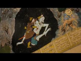 Персы: История Ирана - Эпоха Зороастризма | 1 серия из 3 | 2020 | TVRip