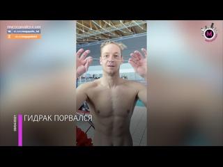 Мегаполис - Казус у Ульянова - Россия
