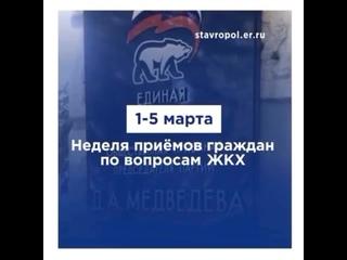 Video von Jedinaja Rossija