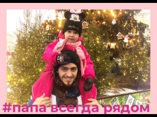 Видео от Анны Сергеевой