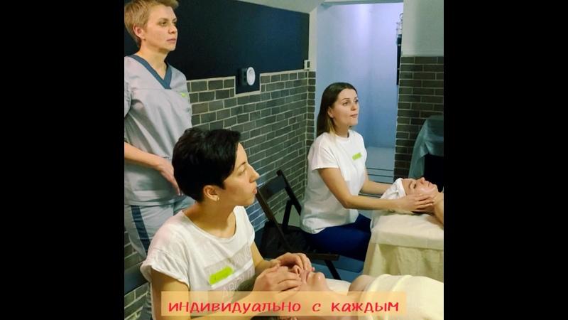 Семинар по японскому массажу Коруги