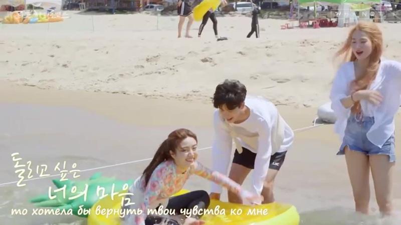 19 20 Милая влюбленность Real High School Romance 1 сезон ФСГ FUNNY PEGASUS