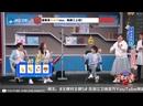 EP5 【华晨宇CUT】 花花第一次唱歌笑场 录制两季终于在这游戏上有名字! 《王牌对王牌5》Hua Chenyu CUT EP5 浙江卫视官方HD
