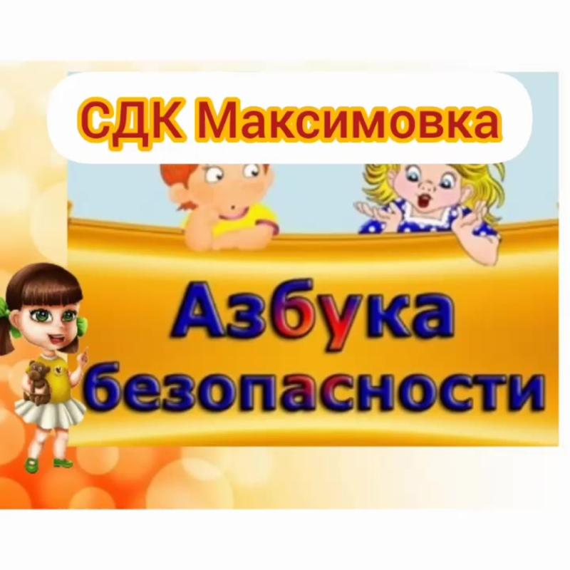 InShot_20200811_140359288.mp4