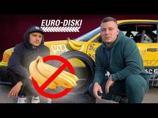 ШИНЫ НЕ БАНАНЫ! Компания Евро-Диски провела сравнительный тест автомобильных шин!