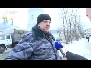 Отношение жителей города Покров к находящемуся в покровском ИК-2 Навальному