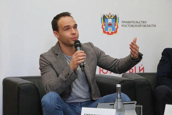В Ростовской области дали старт бизнес-акселератору всероссийского конкурса цифровой прорыв