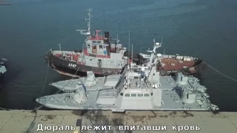 Бердянск гроза морей Sabaton