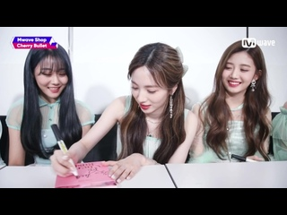 Mwave Shop This is how Cherry Bullet Signed Cherry Rush albums