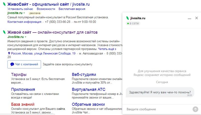 Как сделать чтобы сайт с тильды появился в поисковике яндекс качественные ссылки на сайт 4-я линия Хорошёвского Серебряного Бора