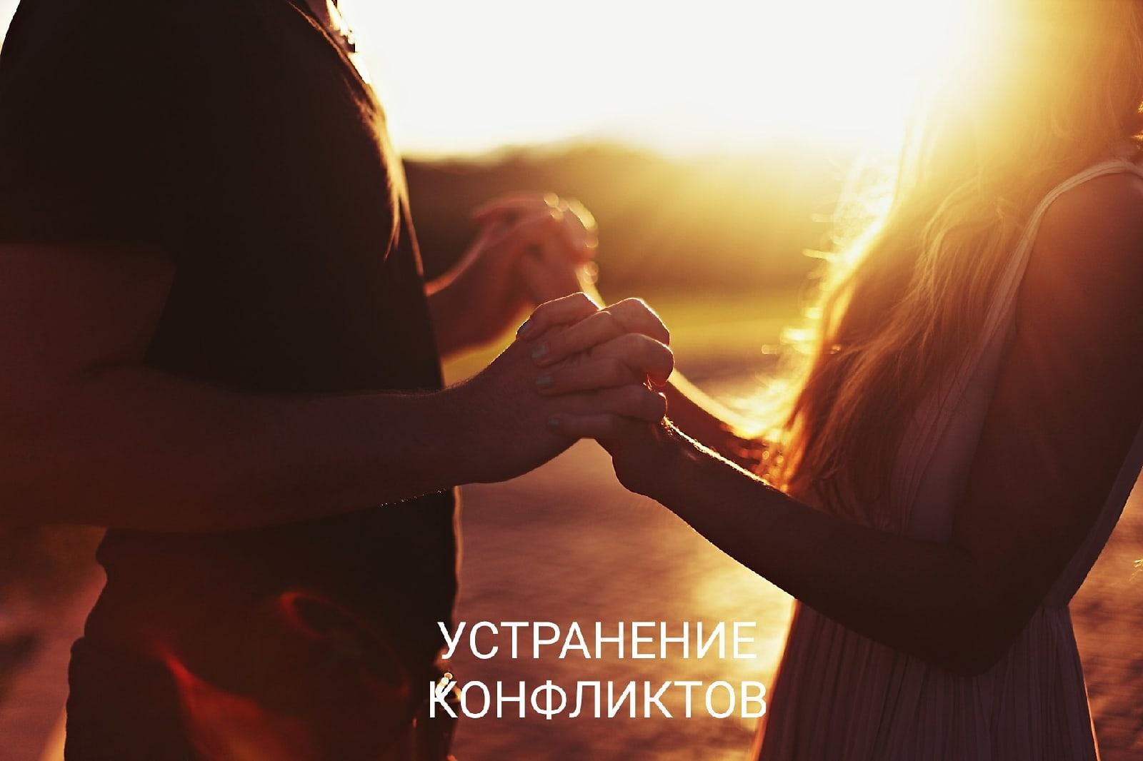 Хештег отношения на   Салон Магии и Мистики Елены Руденко. Киев ,тел: +380506251562 NmnyjDevZqY