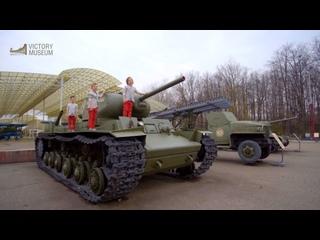 Онлайн-флешмоб «Три танкиста»!