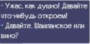 Фотоальбом Оксаны Бичевской