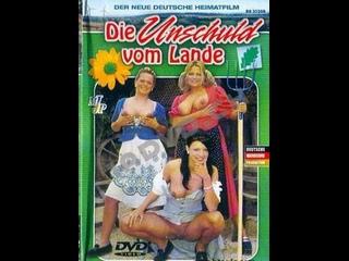Die Unschuld Vom Lande (2007)