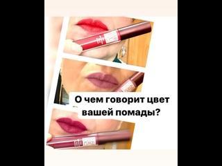 Video by Elena Dukhanova