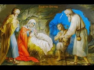 Поздравление с Рождеством Христовым (отец Дмитрий Смирнов)