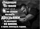 Труфанов Сергей | Одесса | 21