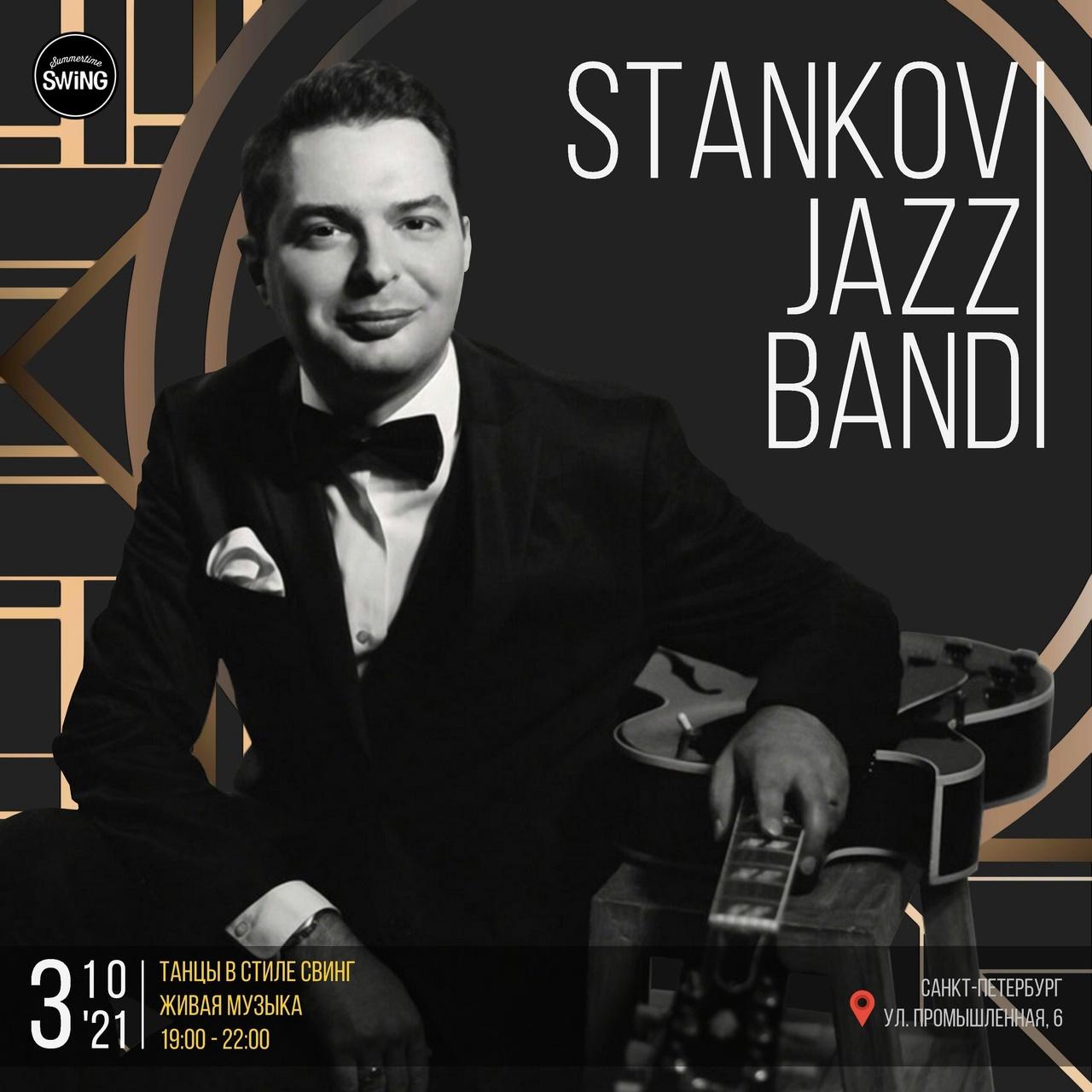 03.10 Stankov Jazz Band в клубе Summertime Swing!