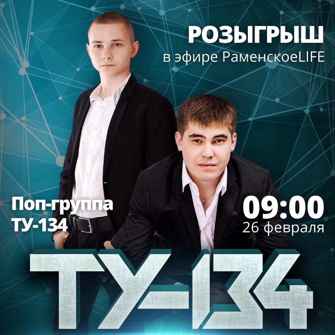 фото из альбома Алексея Егорова №8