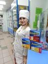 Юлия Еськова фотография #16