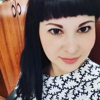 ЕленаПакулова