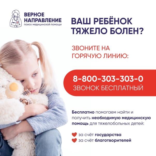 В ХМАО начала работу благотворительная служба поиска меди...