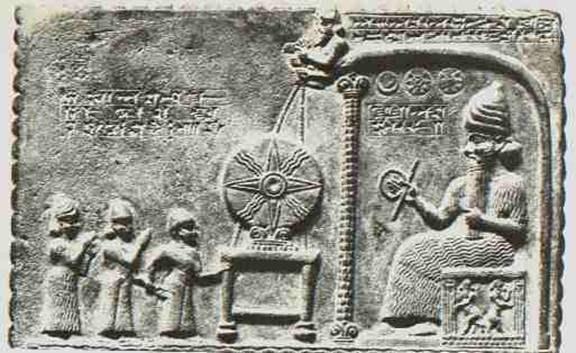 Тайна древней расы Великанов, изображение №14