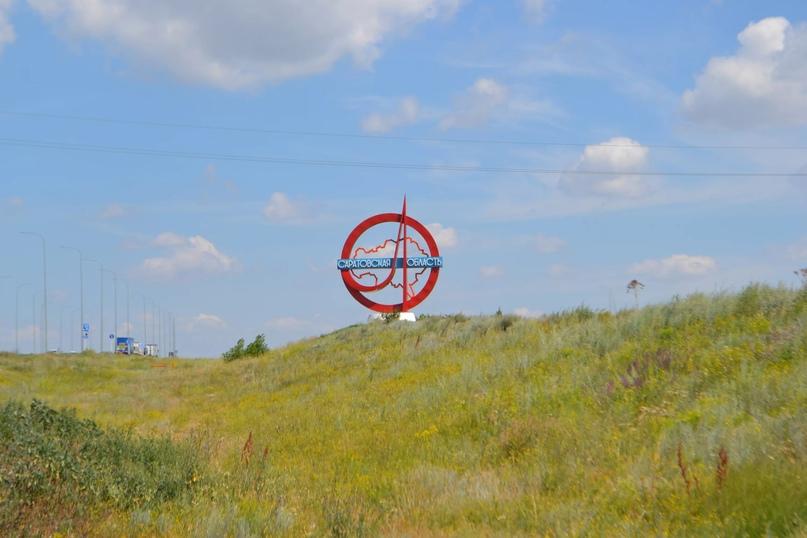 Саратовская область попала в топ-10 регионов с самыми дешевыми путевками в санатории