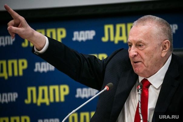 Жириновский потребовал немедленно выдворить из Рос...