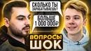 Багреев Илья | Москва | 25