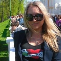 Яна Никишина