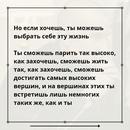 Алексей Толкачев фотография #18