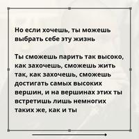 Алексей Толкачев фото №34