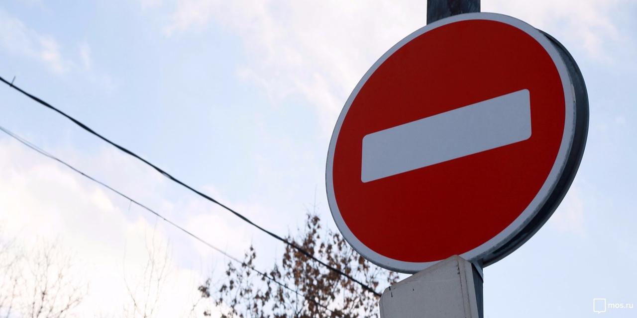 В центре Курска 8 февраля перекроют движение