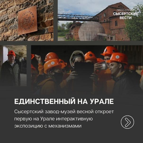 На всероссийском форуме «Россия - страна возможнос...