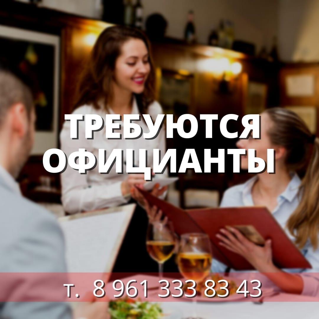 В кафе в микрорайоне Машиностроитель требуются официанты.