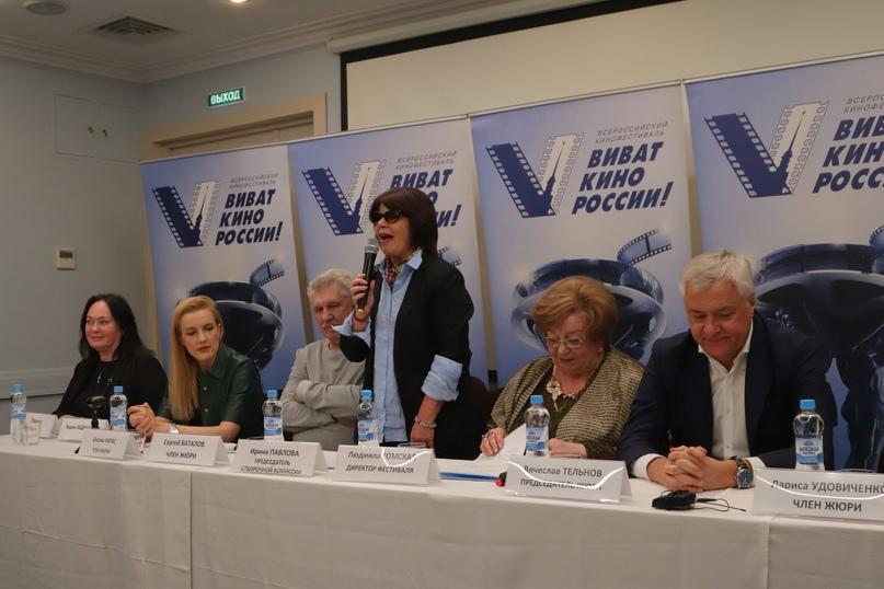 Председатель отборочной комиссии Ирина Павлова рассказывает о том, как будет проходить кинофестиваль