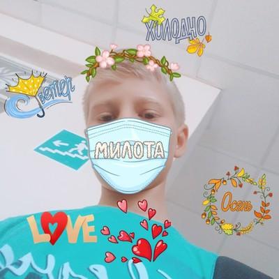 Арсений Саврасов