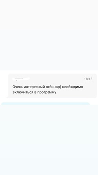 Антон Филиппов фото №40