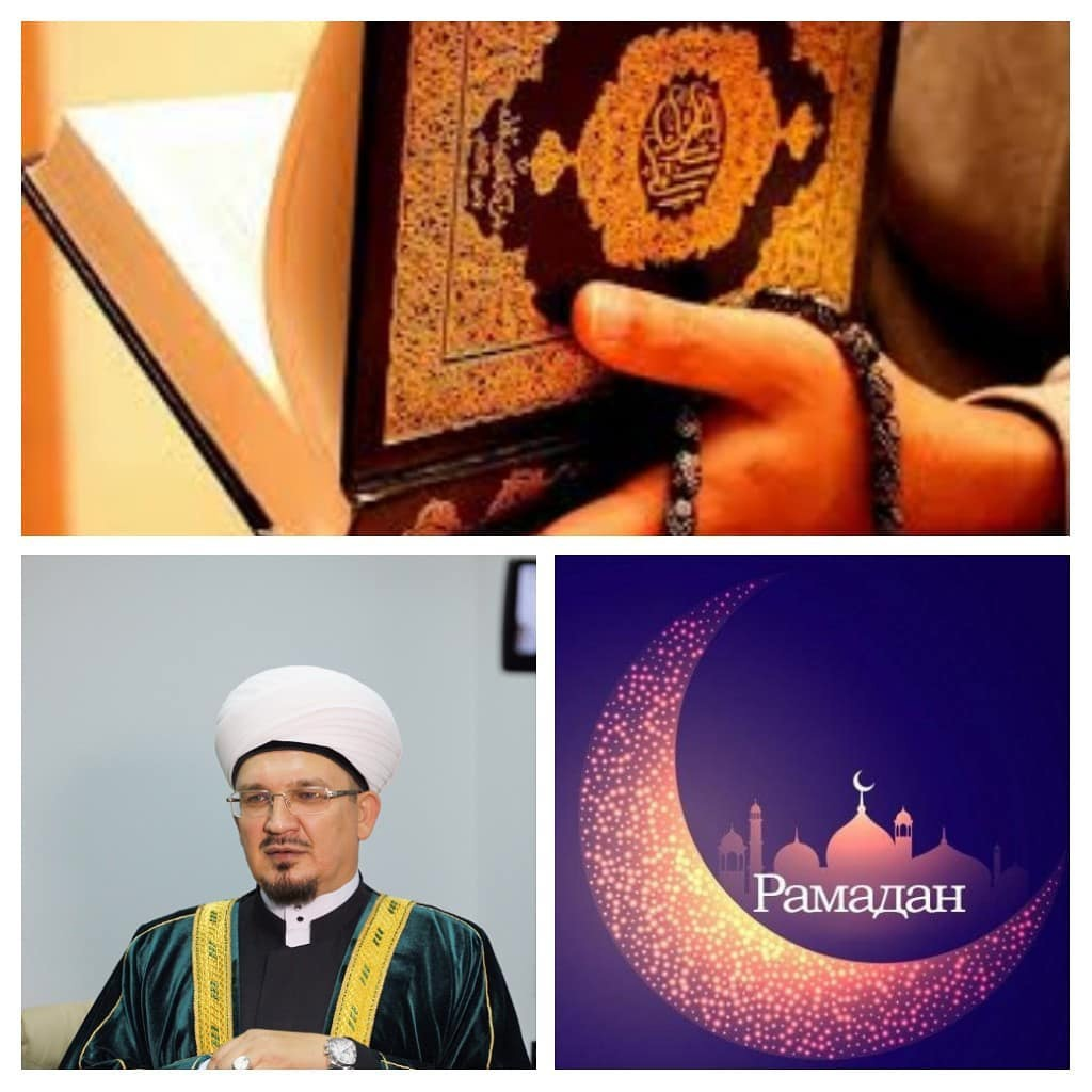 У мусульман начинается священный месяц Рамадан