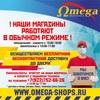 Omega Electronics