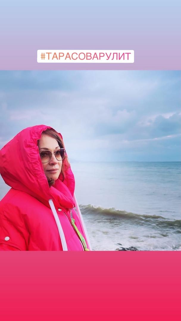фото из альбома Виктории Тарасовой №10