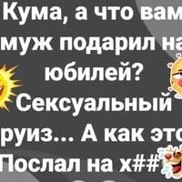 Евгения Разина